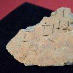 Romania: aceasta ar putea fi cea mai veche inscriptie din lume