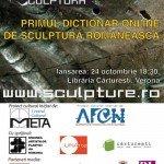 Un secol de sculptură românească