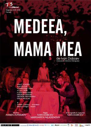 medeea-mama-mea