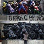 Bulgarii au umor