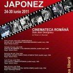 Gala Filmului Japonez