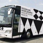 Primul muzeu din lume deschis intr-un autobuz