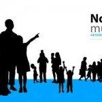 Noaptea Muzeelor 2012: ghidul vizitatorului bucurestean