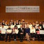 """Tokyo: cea de a opta editie a Concursului International de Muzica Clasica """"România"""""""