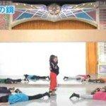 Japonezii dansează