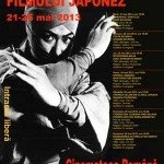 Festivalul filmului japonez: o ediţie dedicată filmelor cu ninja