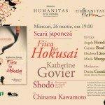 Seară japoneză: Fiica lui Hokusai, de Katherine Govier