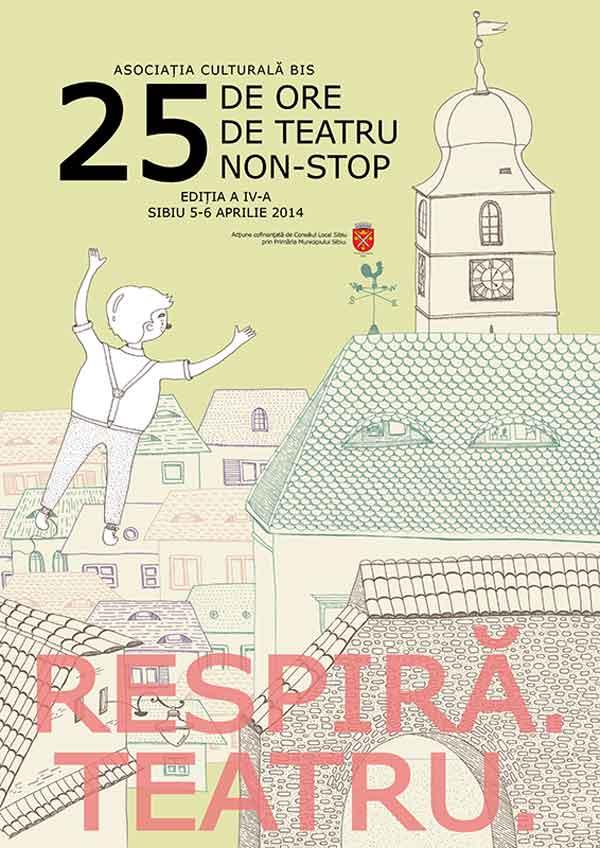 Respira-Teatru-2014