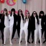 Dans și iluzii optice