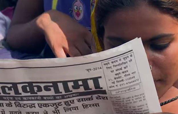 jurnalism-copii