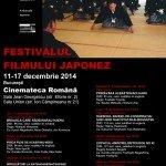 Festivalul filmului japonez la București