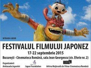 Festivalul-filmului-japonez