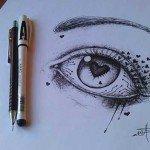 Mătasea privirii