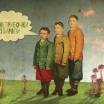 Perkalaba Familia, la prima ediție Street Delivery din Baia Mare