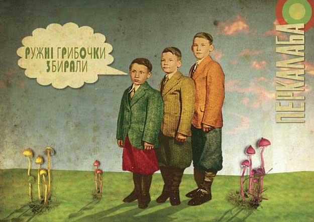 Familia-Perkalaba2